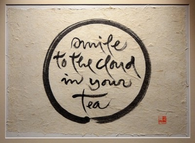 smile-to-the-cloud-in-your-tea